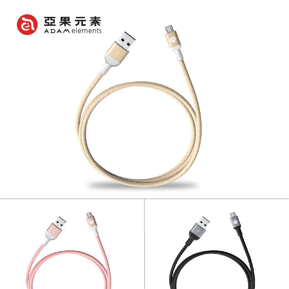 亞果元素PeAk AMB120 Micro USB 正反插充電傳輸線