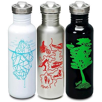 美國Klean Kanteen 彩繪不鏽鋼冷水瓶800ml
