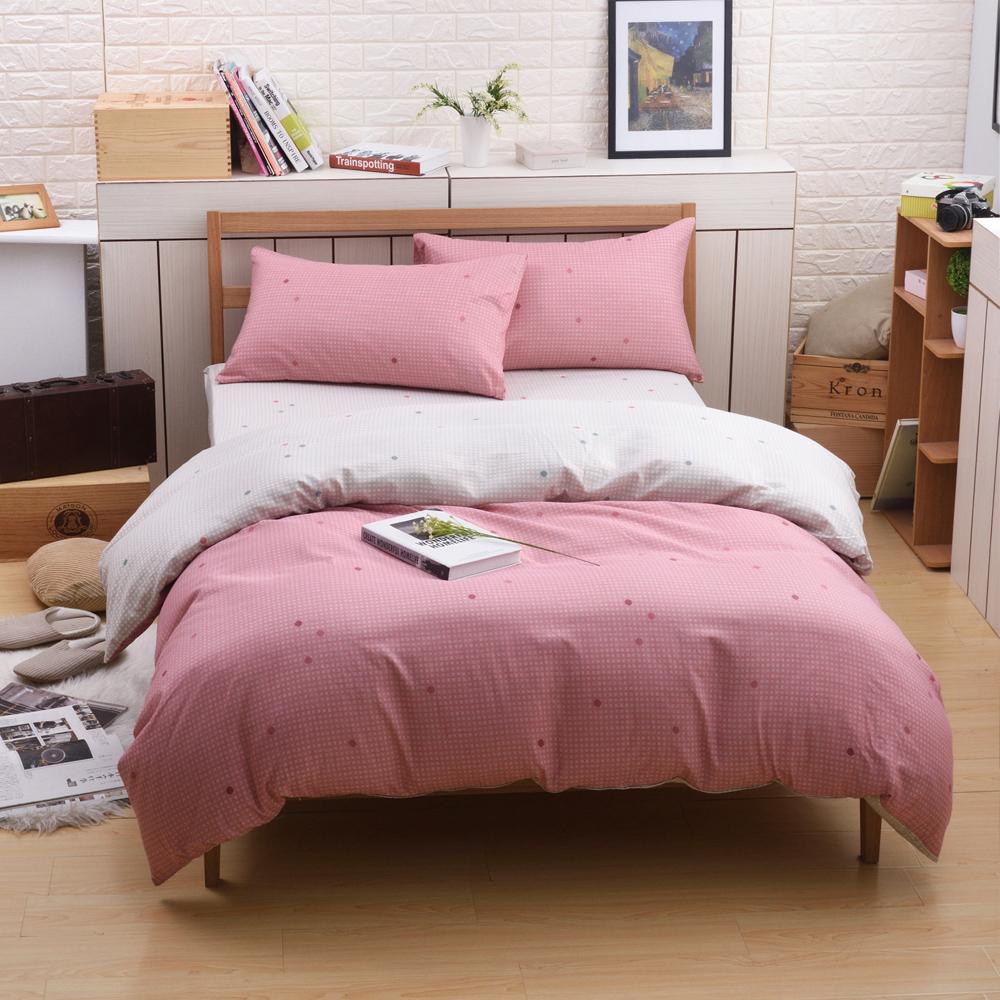 喬曼帝Jumendi-粉色點語 台灣製活性柔絲絨雙人被套6x7尺