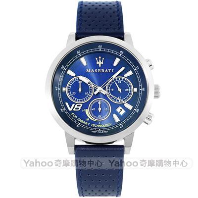 MASERATI 瑪莎拉蒂GT環保太陽能三眼計時手錶-藍X銀框/44mm