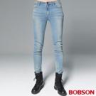 """BOBSON 男款1971""""日本黑標""""淺藍刷白大彈力窄管褲"""