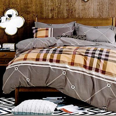 生活提案 純棉涼被床包組 特大四件組 賽洛克