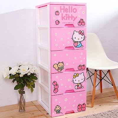 HOUSE 台灣製 HELLO KITTY五層櫃-蘋果