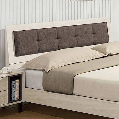 品家居 比多莉6尺亞麻布雙人加大床頭片-182x12x96cm免組