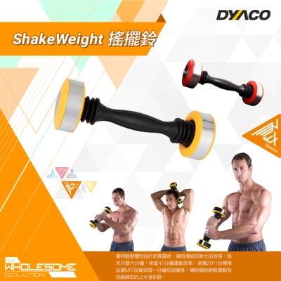 Shake Weight 搖擺鈴 - 男版