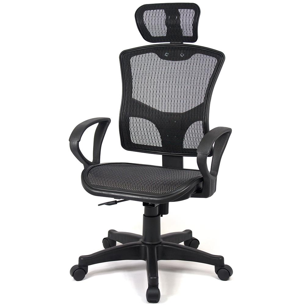 【aaronation】愛倫國度 - 步步高昇全透氣電腦網椅(23-238-黑)