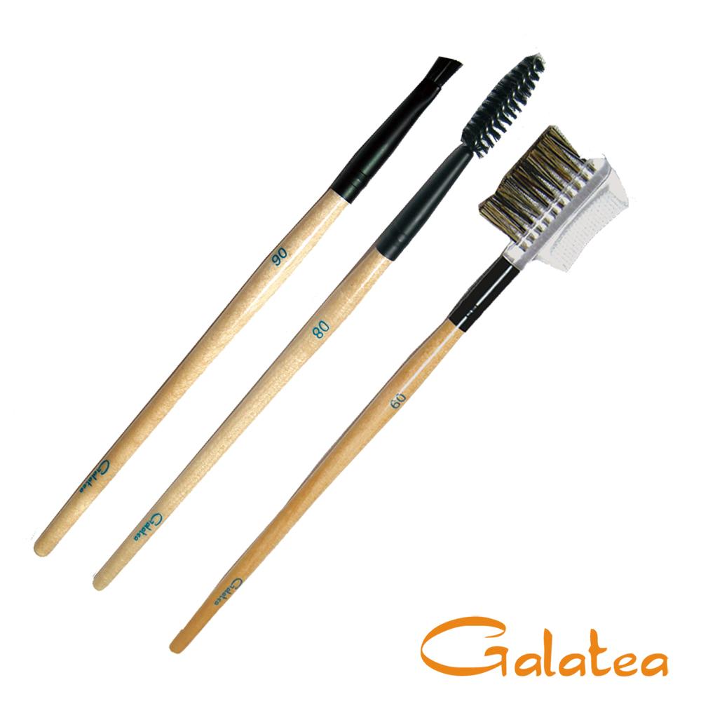 GALATEA葛拉蒂彩顏系列- 眉睫刷3支組