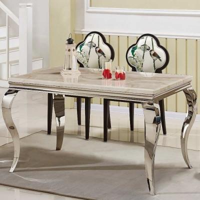 AT HOME - 查德5尺原石餐桌 150x90x75cm