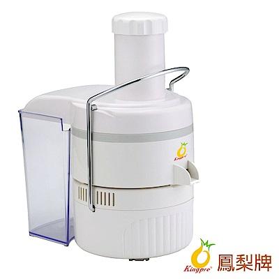 鳳梨牌 專業級榨汁機 CL-003AP1