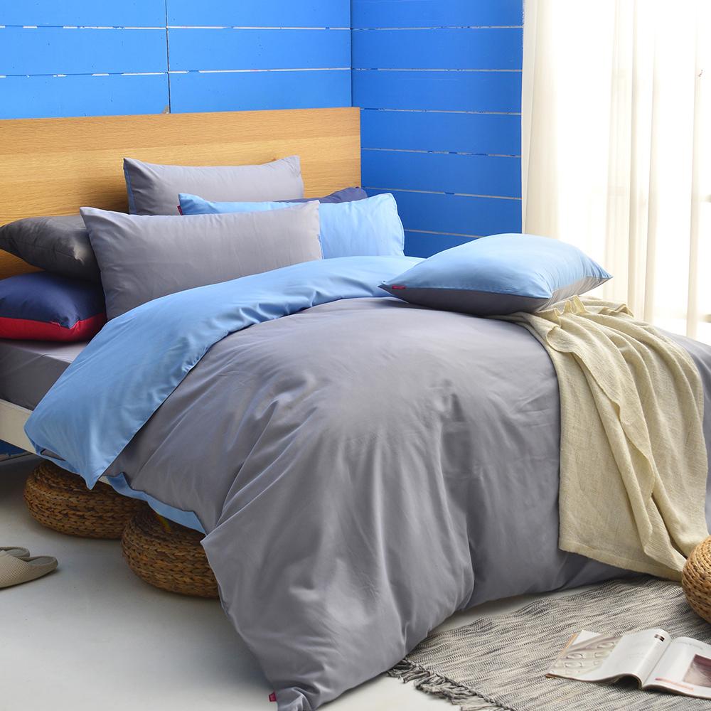 英國Abelia 漾彩混搭 雙人四件式天使絨被套床包組-灰*藍