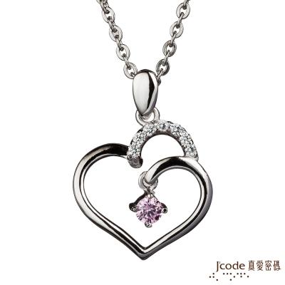 J code真愛密碼銀飾 溫柔呵護純銀墜子 送項鍊