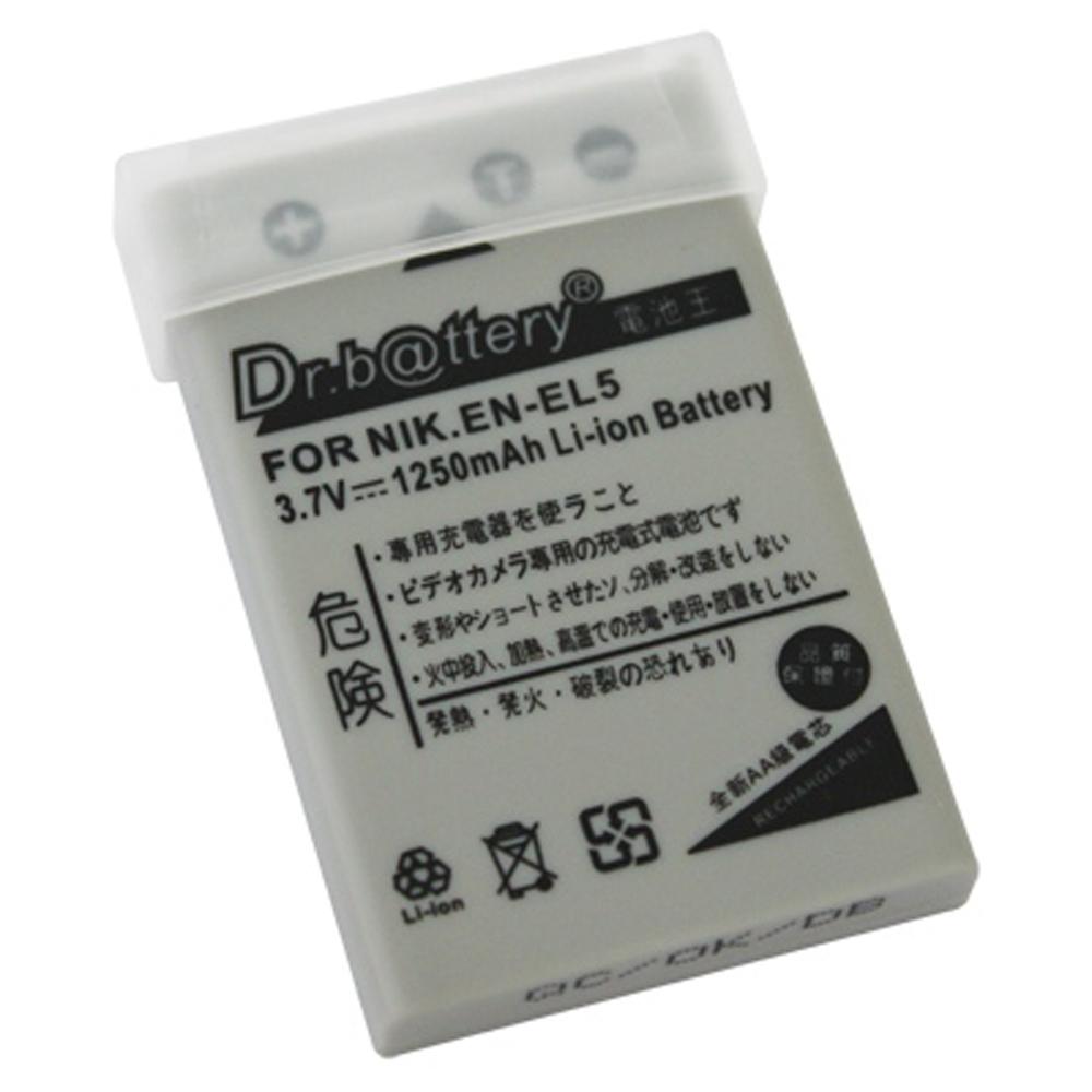電池王 For Nikon EN-EL5/ENEL5 高容量鋰電池