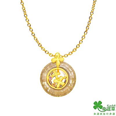 幸運草 幸福洋溢黃金/水晶墜子 送項鍊