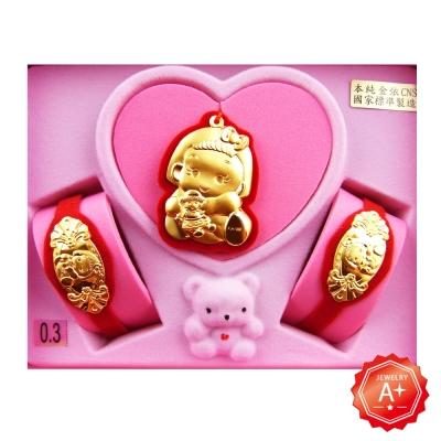 A+ 小公主彌月金飾套組 (0.3錢)