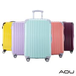 AOU蜜糖耐磨飛機輪防爆破行李箱
