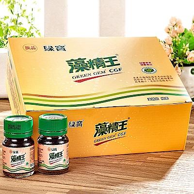 綠寶 極品藻精王滋補飲2盒組(12瓶/盒×35毫升/瓶)