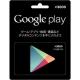 (虛擬點數)  Google play Card 3000 點 日帳專用 product thumbnail 1