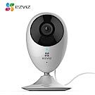 EZVIZ螢石 C2C 1080P高階智能網路攝影機