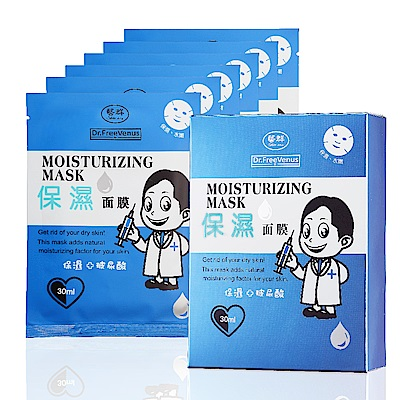 Dr.FreeVenus藝群 青春保濕玻尿酸面膜6片/盒