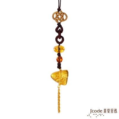 J'code真愛密碼 金錢財富黃金粽子吊飾