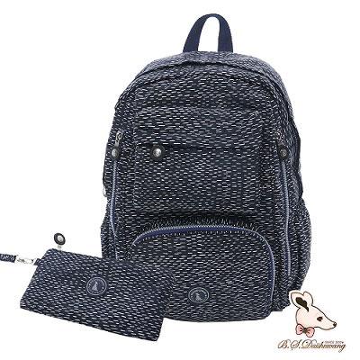 B.S.D.S冰山袋鼠-楓糖瑪芝x大容量輕旅後背包+零錢包2件組-幾何藍