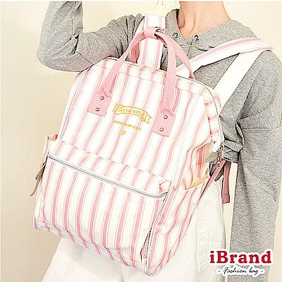iBrand後背包 甜美女孩直條紋大開口後背包-粉色