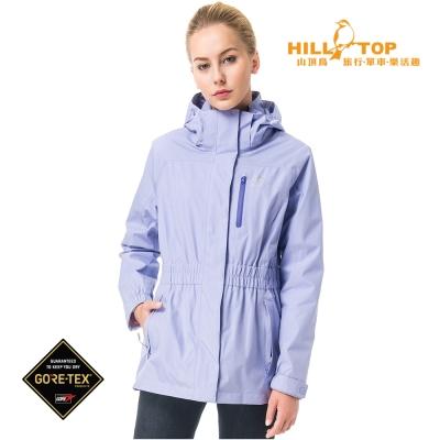 【hilltop山頂鳥】女款GoreTex防水3合1蓄熱羽絨外套F22FV7粉紫