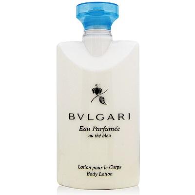 BVLGARI寶格麗 藍茶乳液75ml