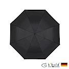 德國kobold酷波德 亞馬遜-抗UV防潑水-反向商務傘-全自動傘-黑