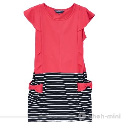 【ohoh-mini 孕婦裝】甜美下擺條紋孕婦洋裝