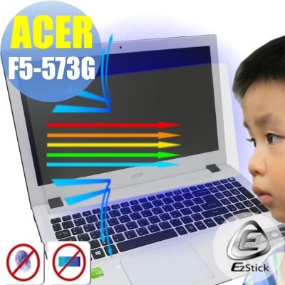 EZstick ACER F5-573G  專用 防藍光螢幕保護貼