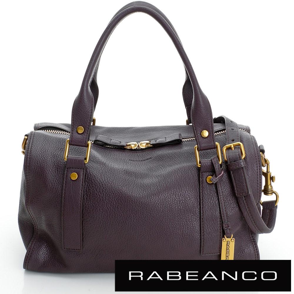 RABEANCO 絕美經典系列細紋羊皮多功能波士頓包 紫