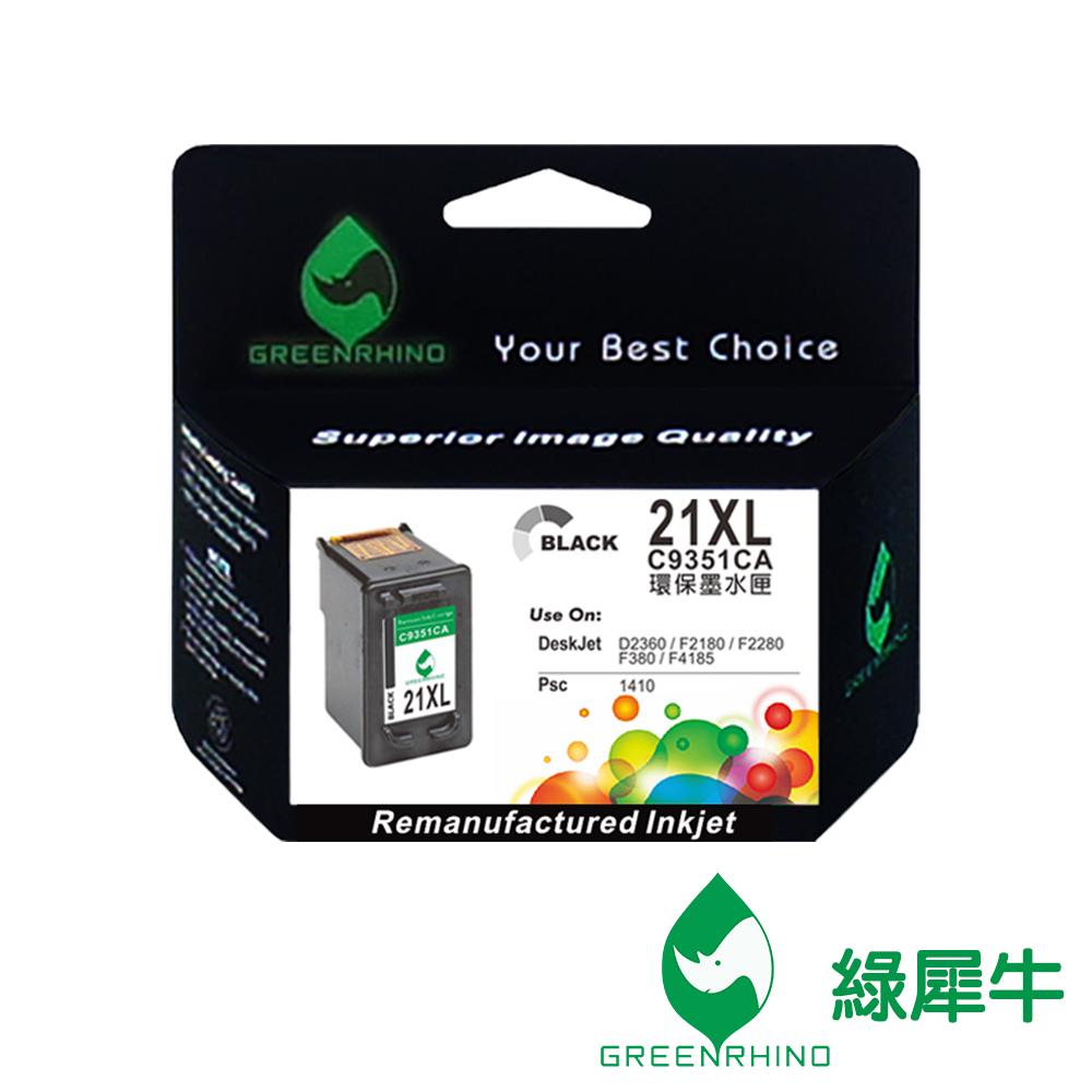 綠犀牛 for HP NO.21XL C9351CA 黑色高容量環保墨水匣
