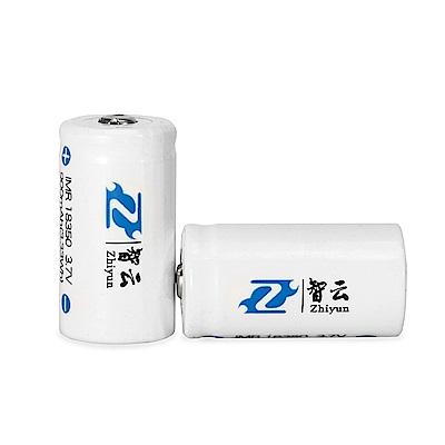 智雲18350 900mAh鋰電池一組(2顆)