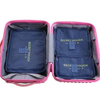 TA1601 IB藏青藍  6件式韓版-加厚/細網/旅行收納袋/整理包