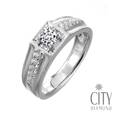 City Diamond『燦爛的日子』20分鑽戒(男)