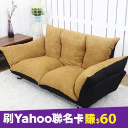 布沙發雙人沙發椅