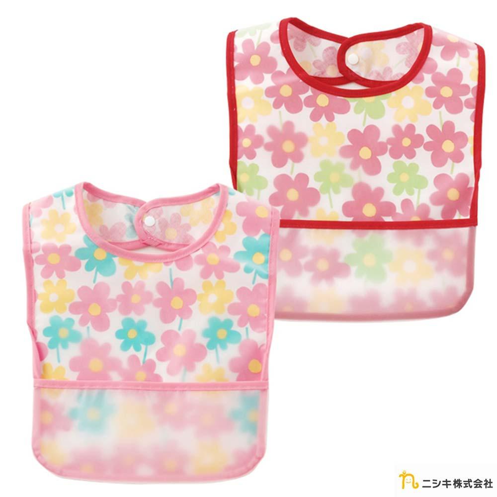Nishiki 日本株式會社 紅粉小花款防水圍兜超值2件組