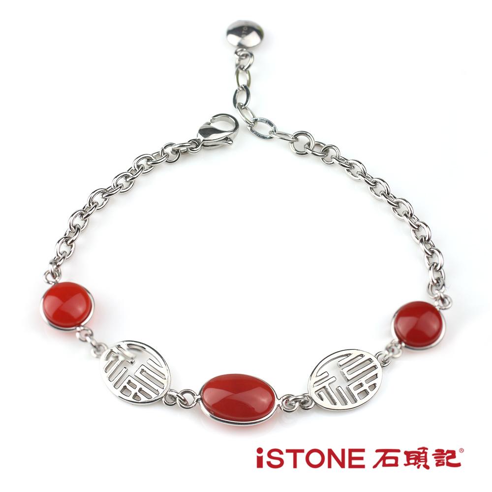 石頭記 白鋼紅瑪瑙手鍊-守護幸福