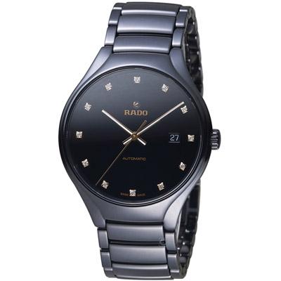 雷達錶 RADO True 真我簡約時尚陶瓷腕錶-黑/40mm