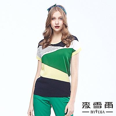 麥雪爾 不規則撞色款棉質針織杉-綠