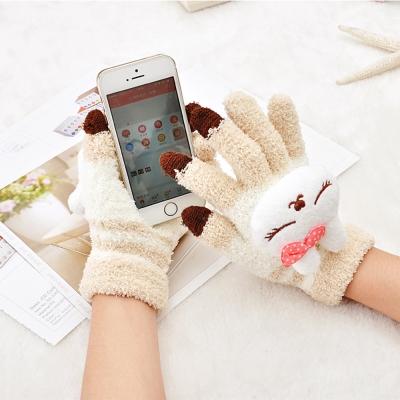 Seoul-Show-卡通動物防寒保暖毛巾布觸控手套-米兔