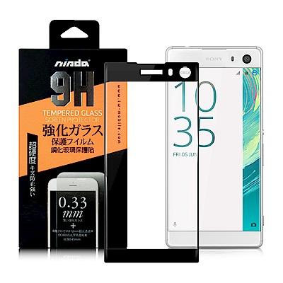 NISDA for SONY Xperia XA2 滿版鋼化0.33mm玻璃保護...
