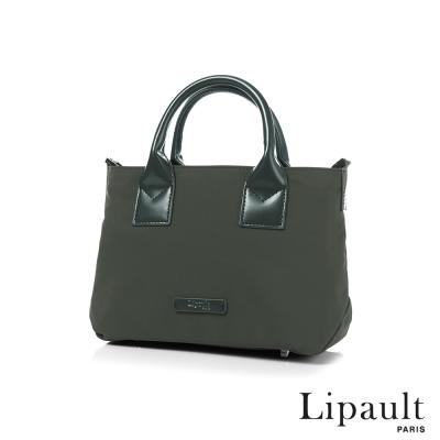 法國時尚Lipault 輕量手提斜背包S(森林綠)