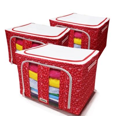 購得樂 雙開式百納箱55L-紅(三件組)(收納箱 / 整理箱 / 置物箱)