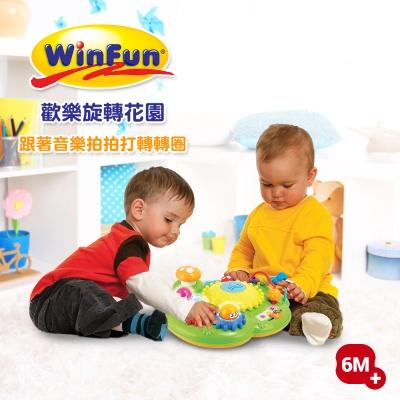 WinFun 歡樂旋轉花園