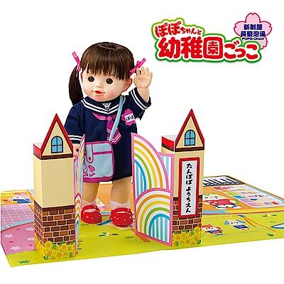 POPO-CHAN娃娃-新制服長髮泡澡POPO-CHAN(3Y+)