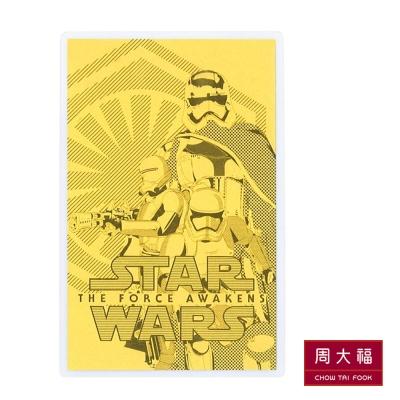 周大福 星際大戰系列 滅星者黃金收藏卡