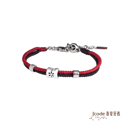 J'code真愛密碼銀飾 煙花純銀編織手鍊-紅黑繩