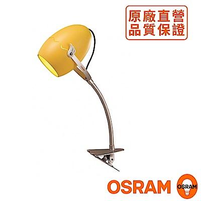 歐司朗OSRAM 飛行蛋夾燈-Eggy 台灣製